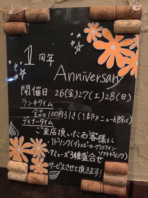 写真 2017-05-24 19 08 34