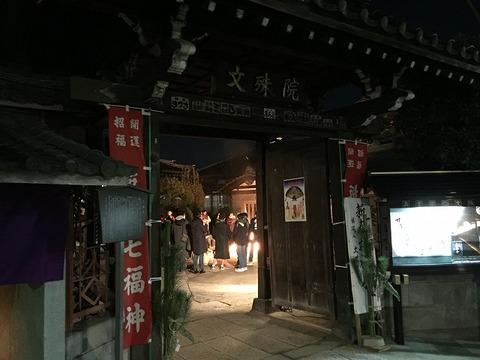 写真 2018-01-01 0 51 01