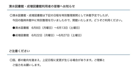 2020-05-29 12.09のイメージ