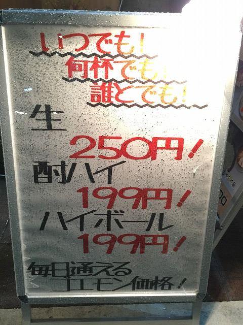 写真 2016-11-14 20 38 46
