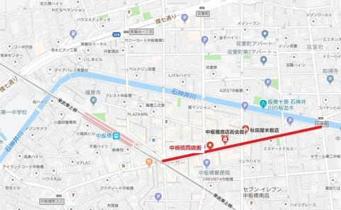 中板橋地図