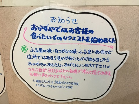 写真 2018-01-12 14 26 42