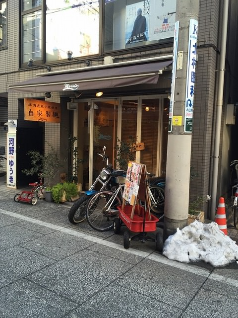 写真 2016-01-22 14 44 13