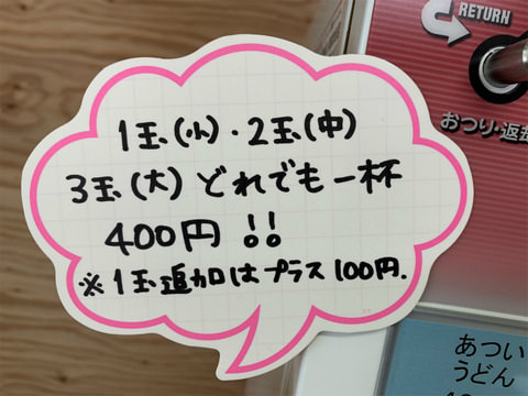 IMG_2570