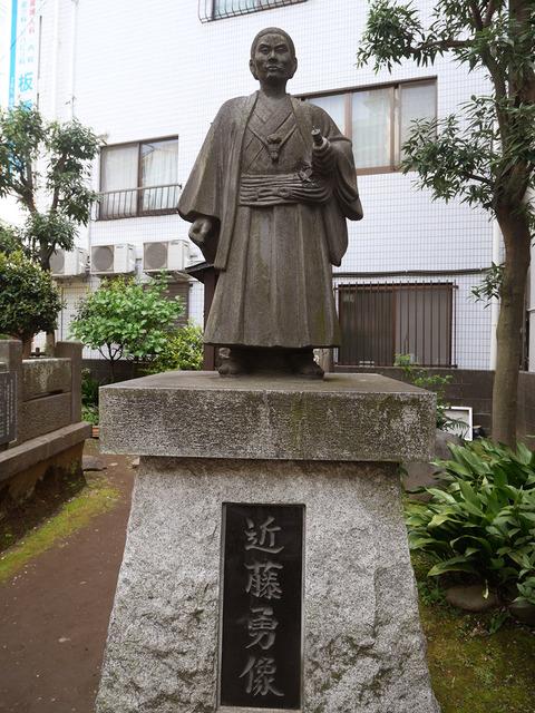 IMP02_歴史散歩01