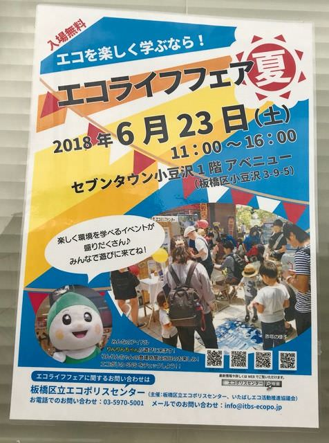 写真 2018-05-31 12 17 13