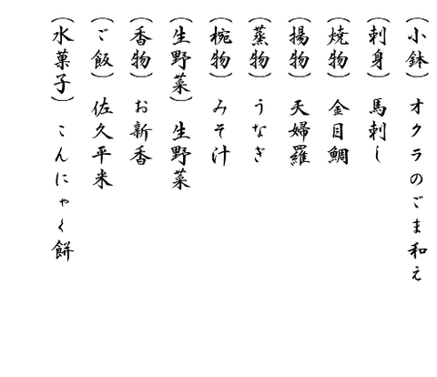 u40963-23