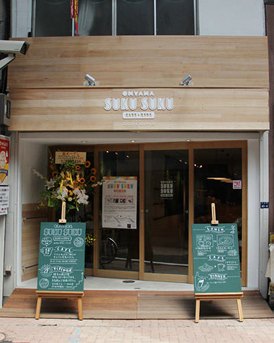 sukusuku-cafe_info