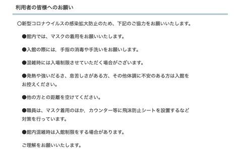 2020-05-29 12.08のイメージ (1)