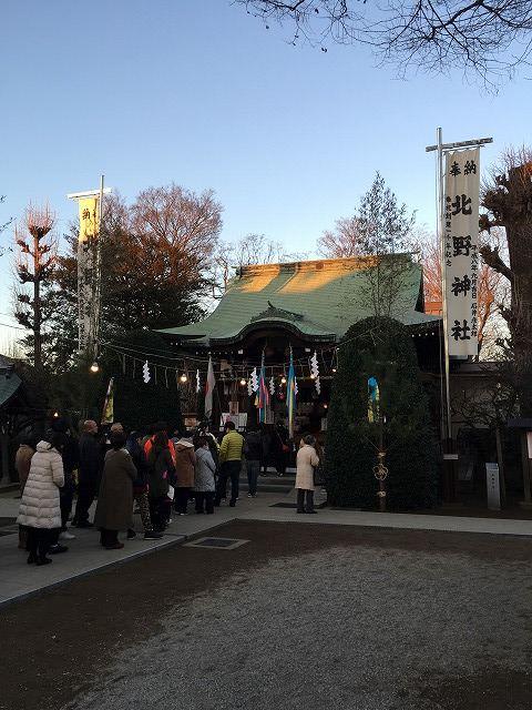 写真 2017-01-01 16 19 40